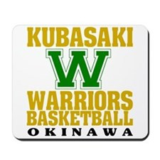 Warriors Basketball Mousepad