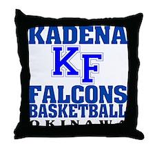 Falcons Basketball Throw Pillow