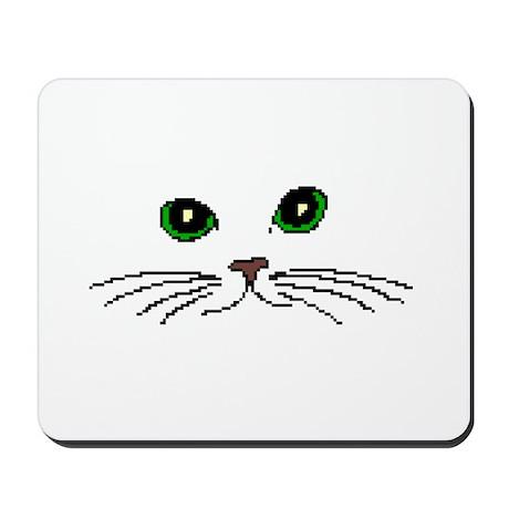 Cats Face Mousepad