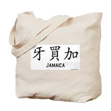Jamaica in Chinese Tote Bag