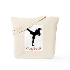 Muay Thai Tote Bag