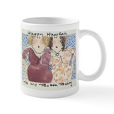 happy hanukah bosombuddies mug