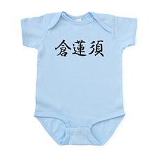 Clarence__________051c Infant Bodysuit