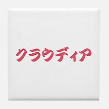 Claudia________055c Tile Coaster
