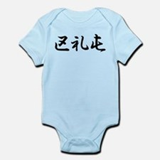 Clayton _________056c Infant Bodysuit