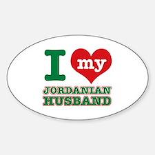 I love my Jordan husband Sticker (Oval)