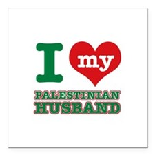 I love my Palestinian husband Square Car Magnet 3""