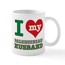 I love my Palestinian husband Mug