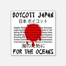 "Boycott Japan Square Sticker 3"" x 3"""