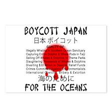 Boycott Japan Postcards (Package of 8)
