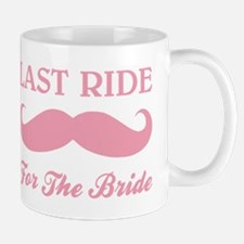 LAST RIDE Mug