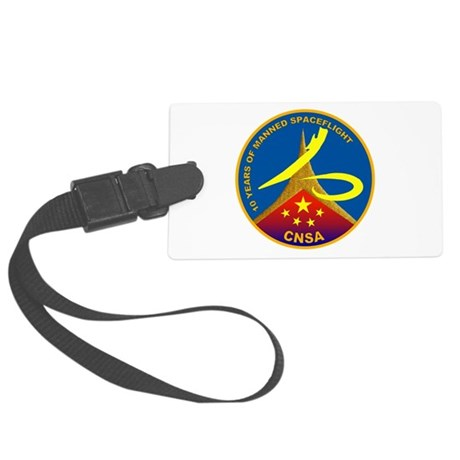 10 Years Of Manned Flight Large Luggage Tag