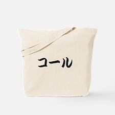 Cole_________063c Tote Bag