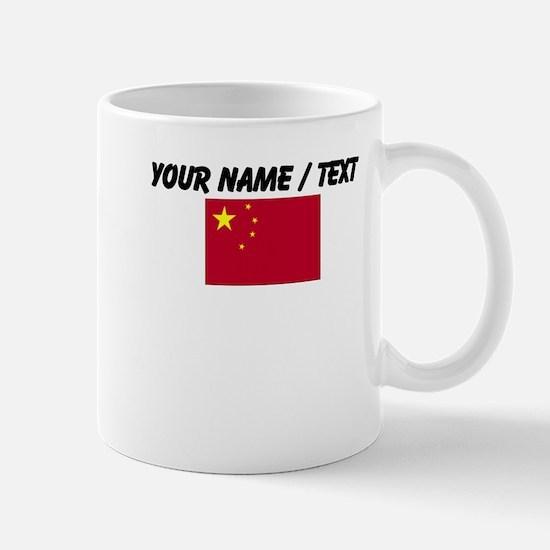 Custom China Flag Mug