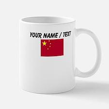 Custom China Flag Small Small Mug