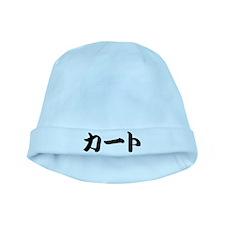 Curt__________074c baby hat