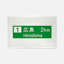 Roadmarker Hiroshima - Japan Rectangle Magnet