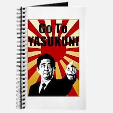 Abe Yasukuni Journal