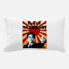 Abe Yasukuni Pillow Case