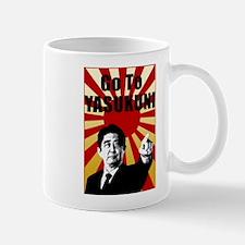 Abe Yasukuni Mug