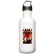 Abe Yasukuni Water Bottle