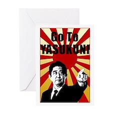 Abe Yasukuni Greeting Card