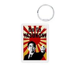 Abe Yasukuni Aluminum Photo Keychain