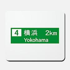 Roadmarker Yokohama - Japan Mousepad