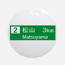 Roadmarker Matsuyama - Japan Ornament (Round)