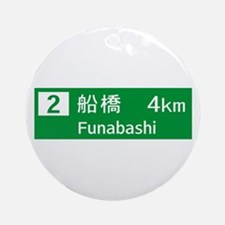 Roadmarker Funabashi - Japan Ornament (Round)