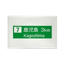 Roadmarker Kagoshima - Japan Rectangle Magnet