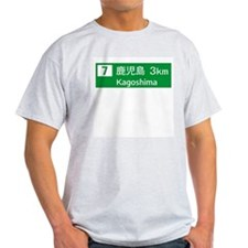 Roadmarker Kagoshima - Japan Ash Grey T-Shirt