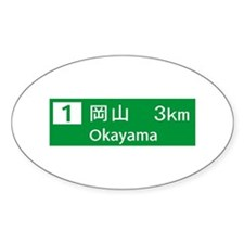Roadmarker Okayama - Japan Oval Decal