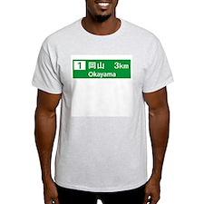 Roadmarker Okayama - Japan Ash Grey T-Shirt