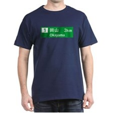 Roadmarker Okayama - Japan T-Shirt