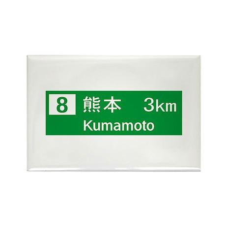 Roadmarker Kumamoto - Japan Rectangle Magnet (10 p