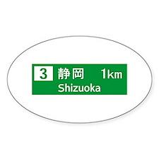 Roadmarker Shizuoka - Japan Oval Decal