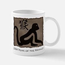 2004 Year Of The Monkey Mug
