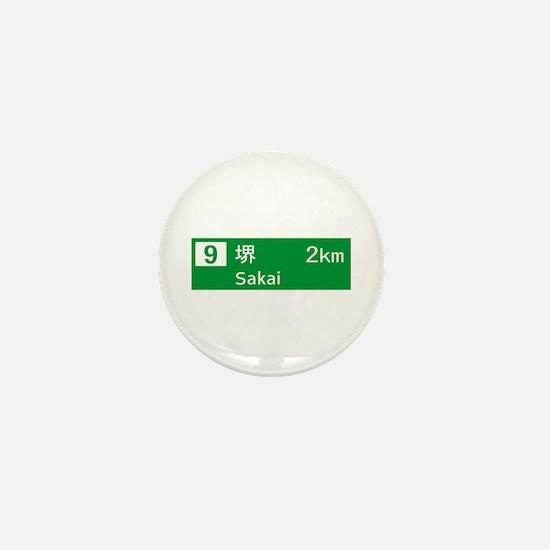 Roadmarker Sakai - Japan Mini Button