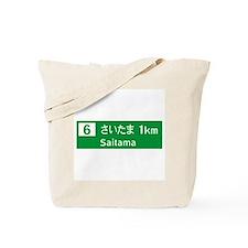 Roadmarker Saitama - Japan Tote Bag