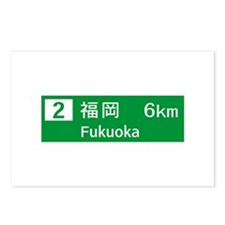 Roadmarker Fukuoka - Japan Postcards (Package of 8
