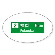 Roadmarker Fukuoka - Japan Oval Decal