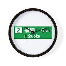 Roadmarker Fukuoka - Japan Wall Clock