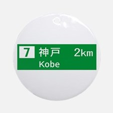 Roadmarker Kobe - Japan Ornament (Round)