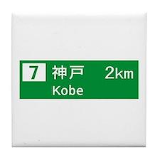 Roadmarker Kobe - Japan Tile Coaster