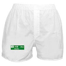 Roadmarker Osaka - Japan Boxer Shorts