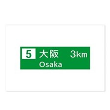 Roadmarker Osaka - Japan Postcards (Package of 8)