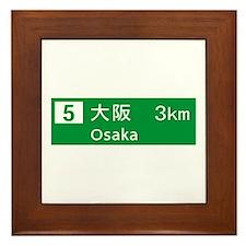 Roadmarker Osaka - Japan Framed Tile