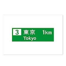 Roadmarker Tokyo - Japan Postcards (Package of 8)