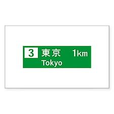 Roadmarker Tokyo - Japan Rectangle Decal